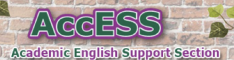 Academic English Support Section